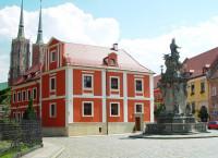 Епископская курия Тумский остров (Kuria Biskupia Ostrów Tumski)